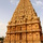 Small thumb brihadishwara temple at sunset   thanjavur   india